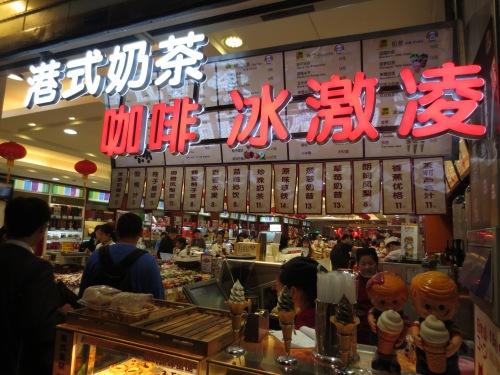 Shanghai (Nov. 2013) by Tomás N. Romero